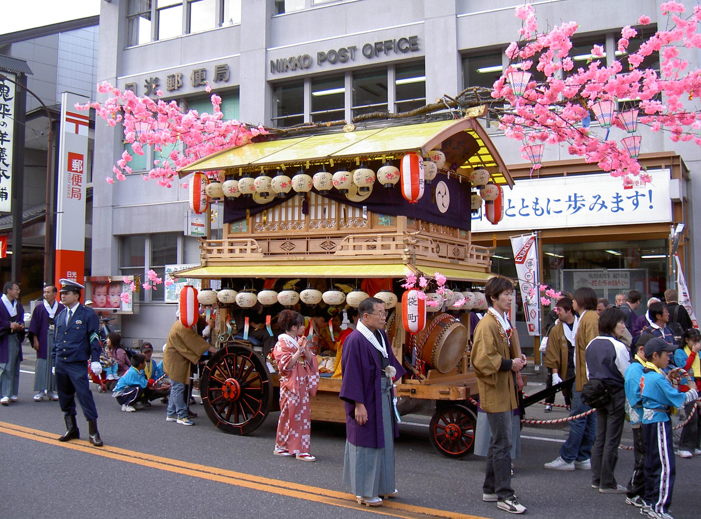 日光弥生祭